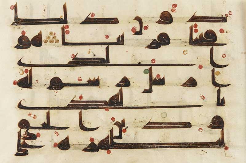 - Kufi - Arap yazısının düz ve köşeli çizgilerle yazılan bir şekli